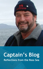 John Bennetts' Captain's Blog