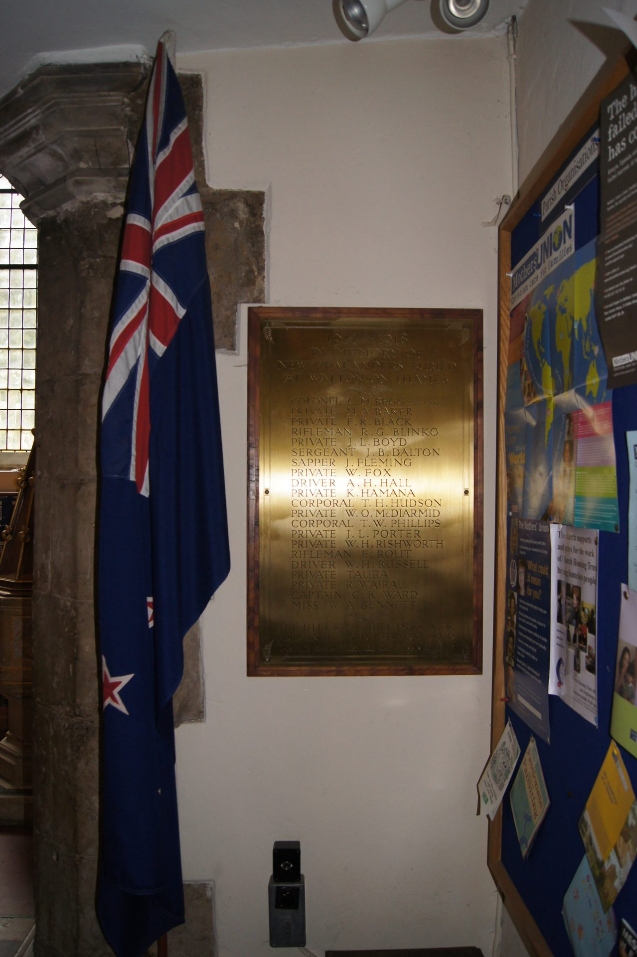 Memorial plaque in Walton-on-Thames Parish Church. Image: Courtesy of Darren Bayley, Walton-on-Thames.org, 2011.