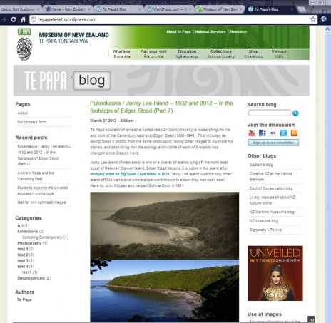 A mockup of our new blog layout - including some test data