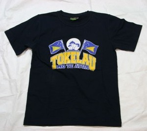 mitiafu (t-shirt)