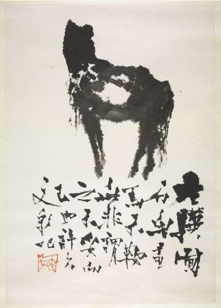 Shi Lu's An old horse