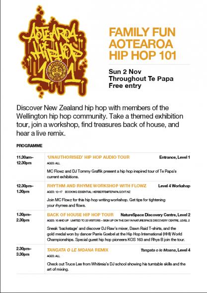 Hip Hop family fun day programme 2014