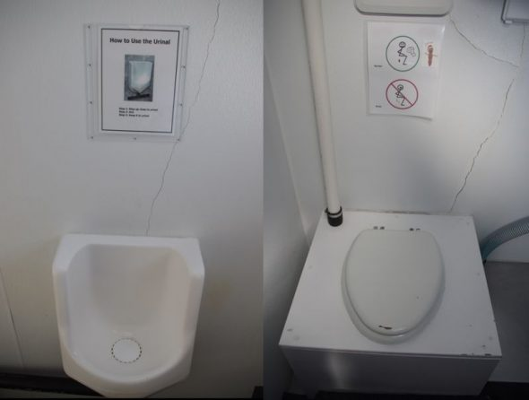 Separate functions - inside a men's loo at Union Glacier. Image: Colin Miskelly