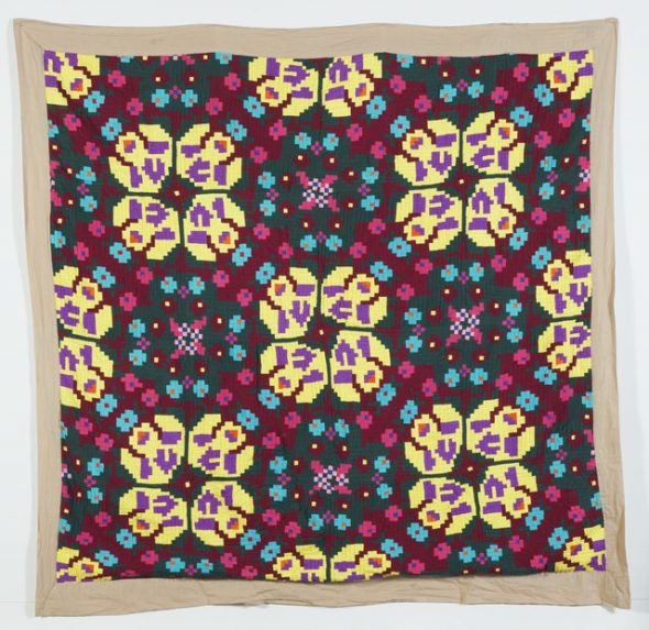 Tïvaevae ta'örei (patch work quilt), 1978, New Zealand, by Teata Ruaki Teau. Purchased 2009. Te Papa (FE012451)