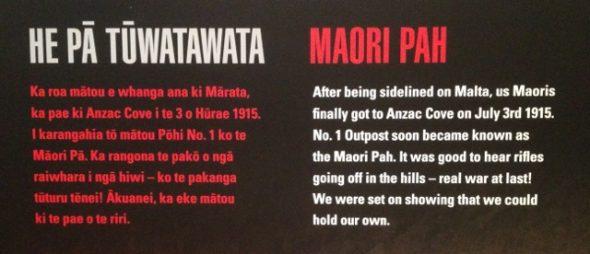 maori pah