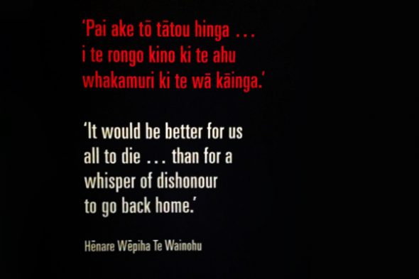Quote from Henare Wainohu's sermon before the assault on Chunuk Bair.