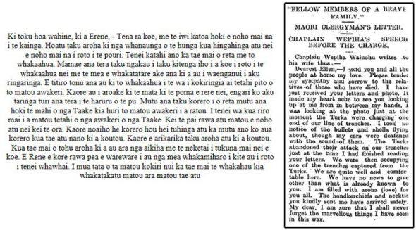 Henare Wainohu letter, Poverty Bay Herald, Te Kopara