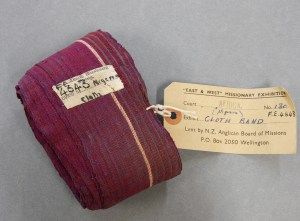 East & West Missionary Exhibition label attached to one of the curios displayed there