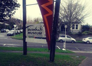 Tairāwhiti museum