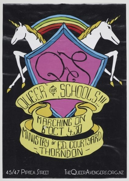 Poster featuring two unicorns and a rainbow.