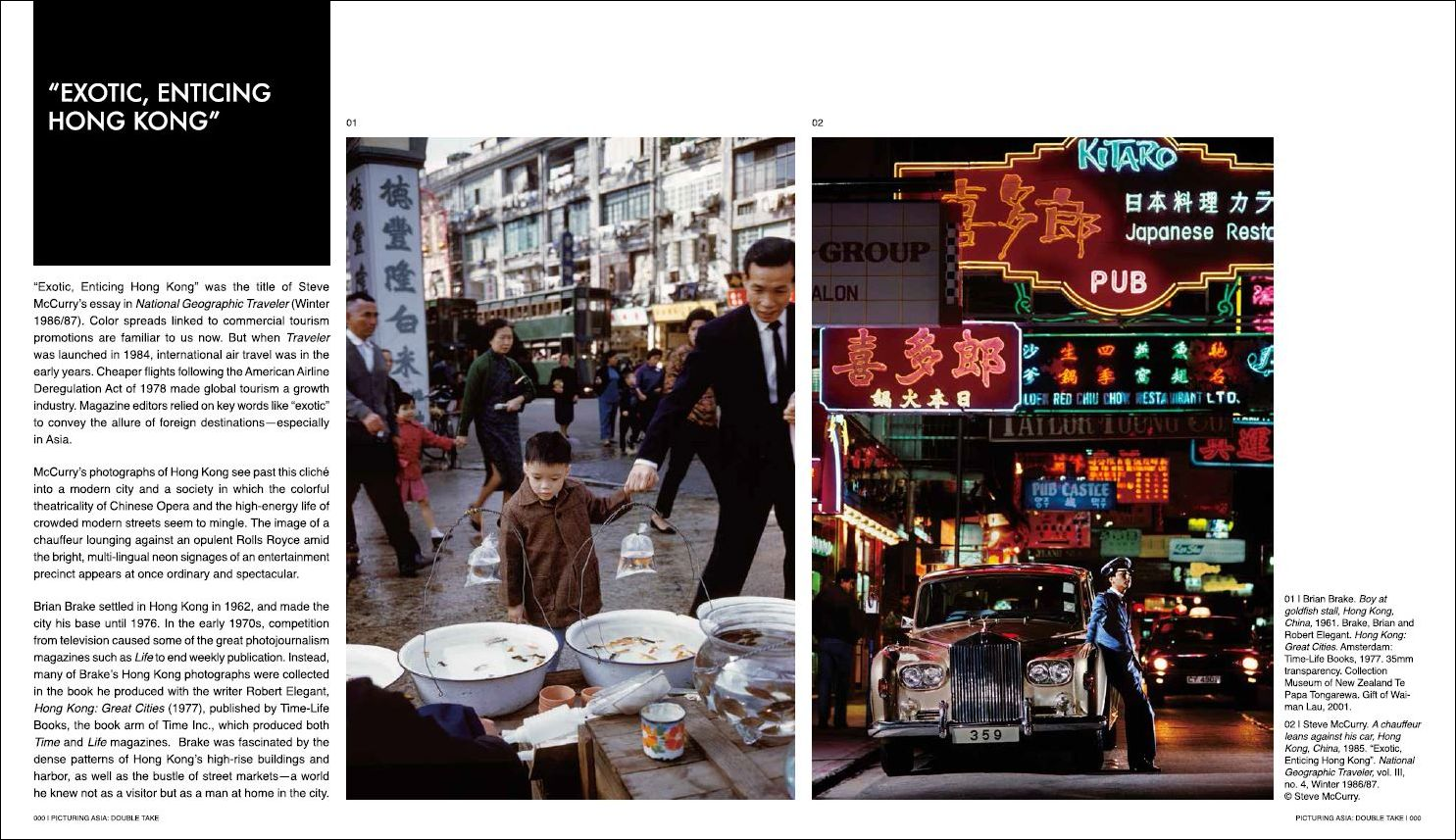 hk-spread