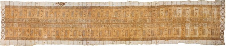 Ngatu launima (tapa cloth), 1955, Tonga, maker unknown. Gift of Flight Lieutenant McAllister, 1968. Te Papa (FE005172)